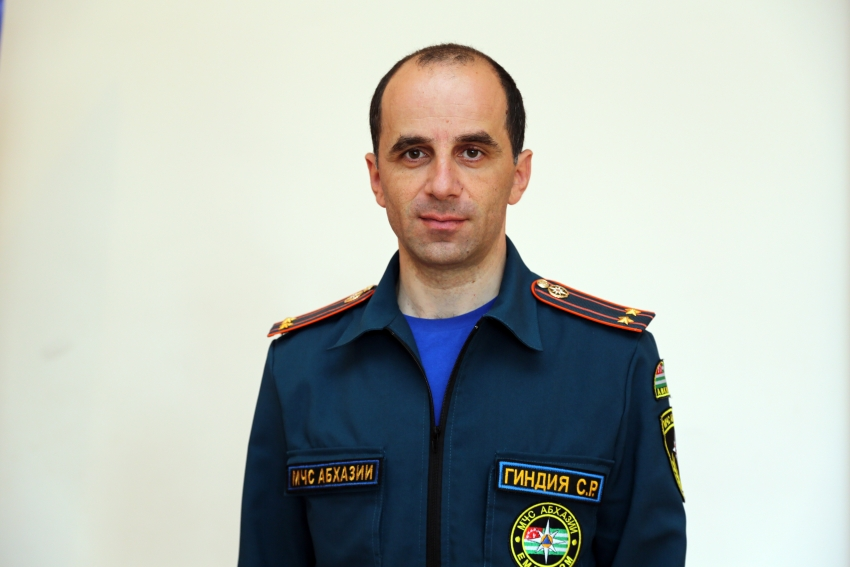 Гиндия Сатбей Русланович